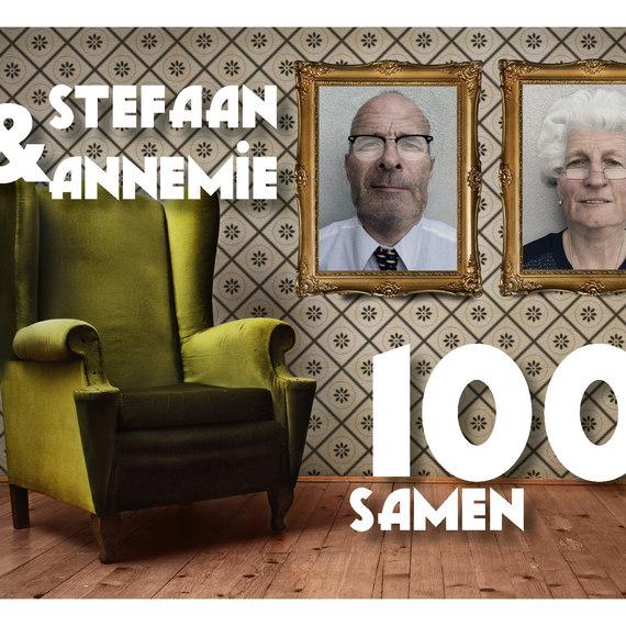 SAMEN 100
